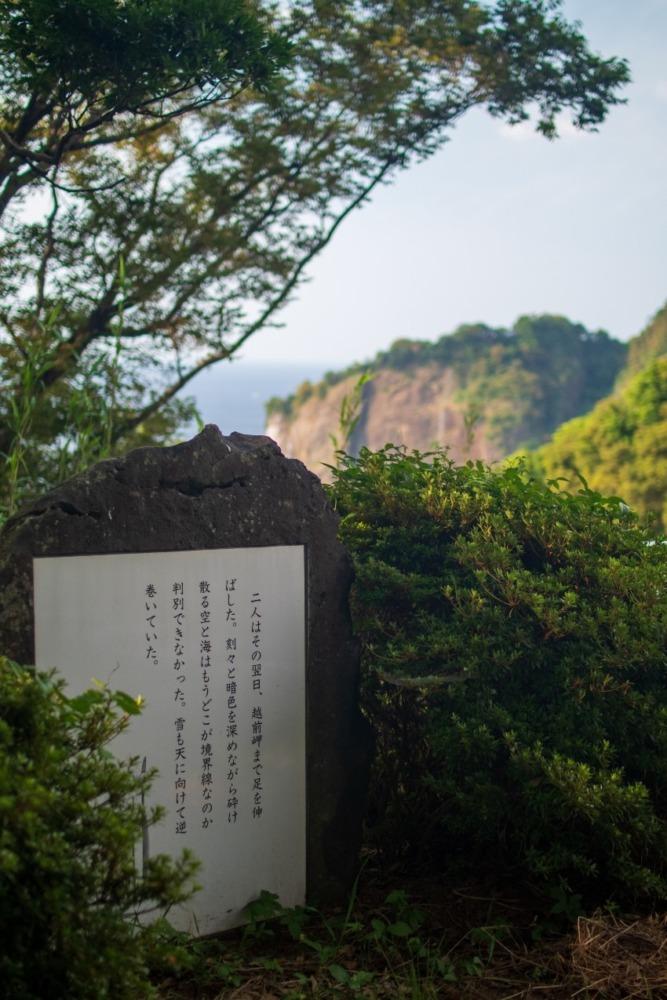 福井県は本間になんもないのか ツーリング Vol.2 ヨーロッパ軒→気比の松原→越前岬