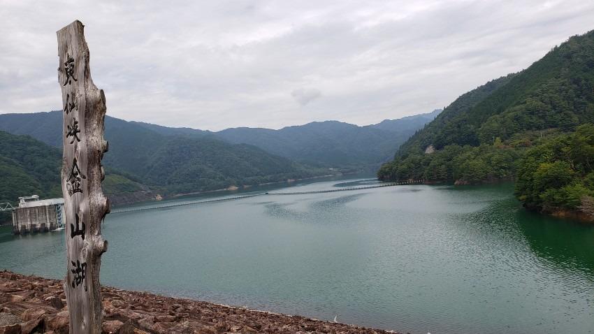 岩屋ダム~岩魚の里 峡