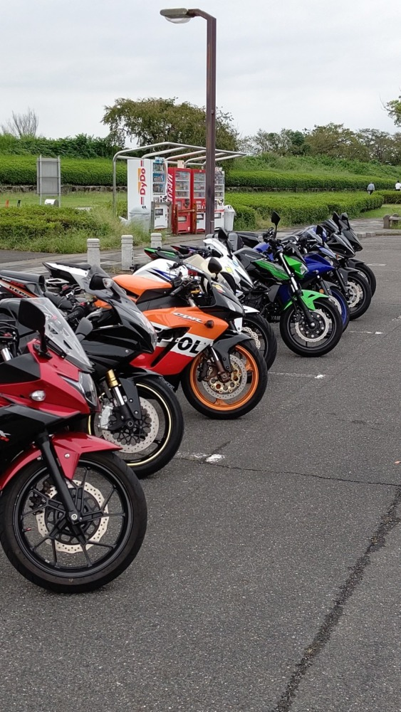 RIDE MATE MEETING