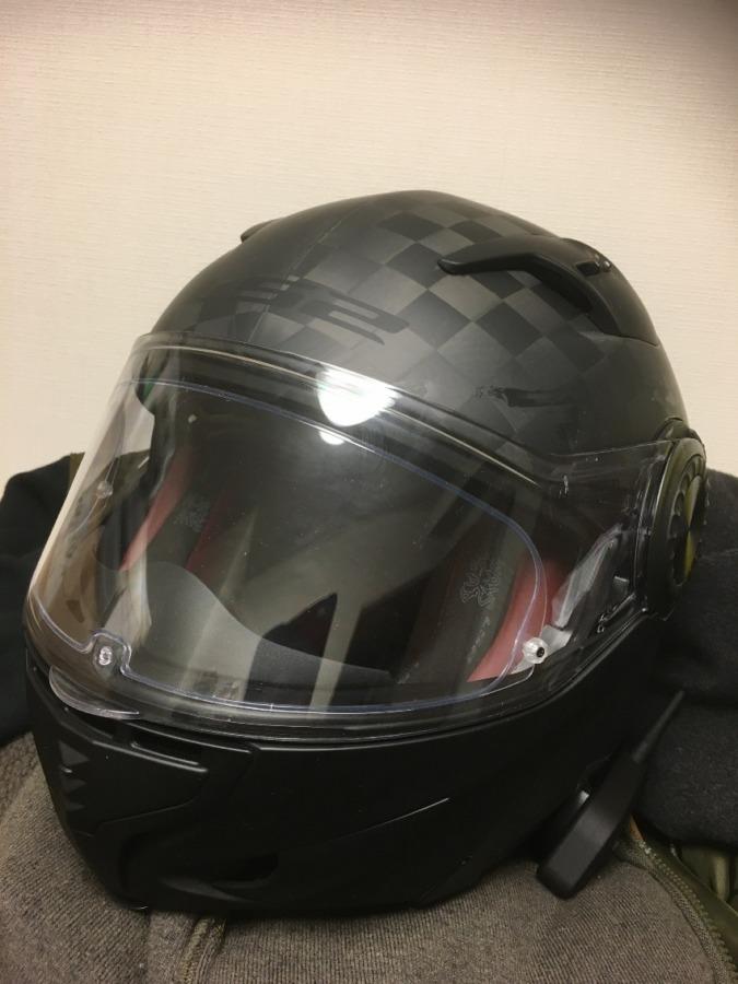 ヘルメットの新調