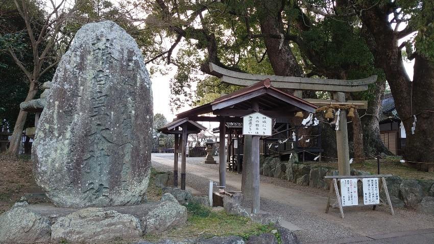 藤白神社とは・・・?