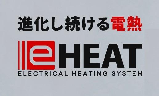 『重要! e-HEAT バッテリー』タイチ流ベストな保管方法
