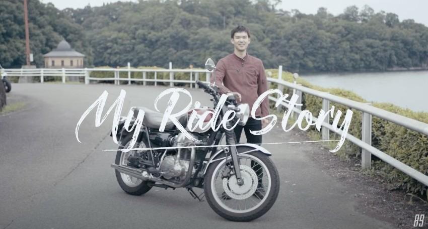 動画公開!【My Ride Story #01】 Kawasaki W650 Rider:N氏