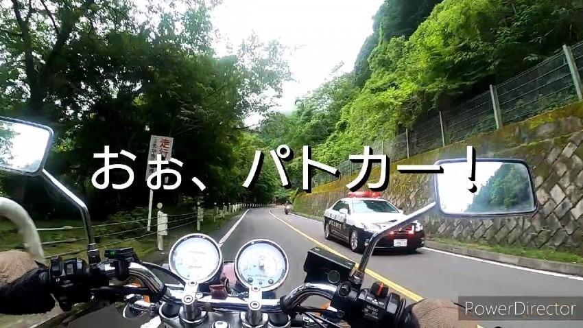 SRで、奥多摩周遊道路を走ってみた