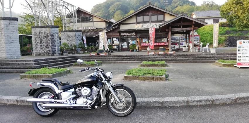 日本一大きなオオサンショウウオがいる道の駅。