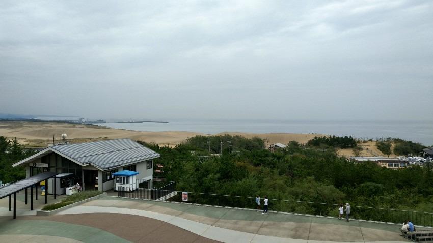 大きな砂場