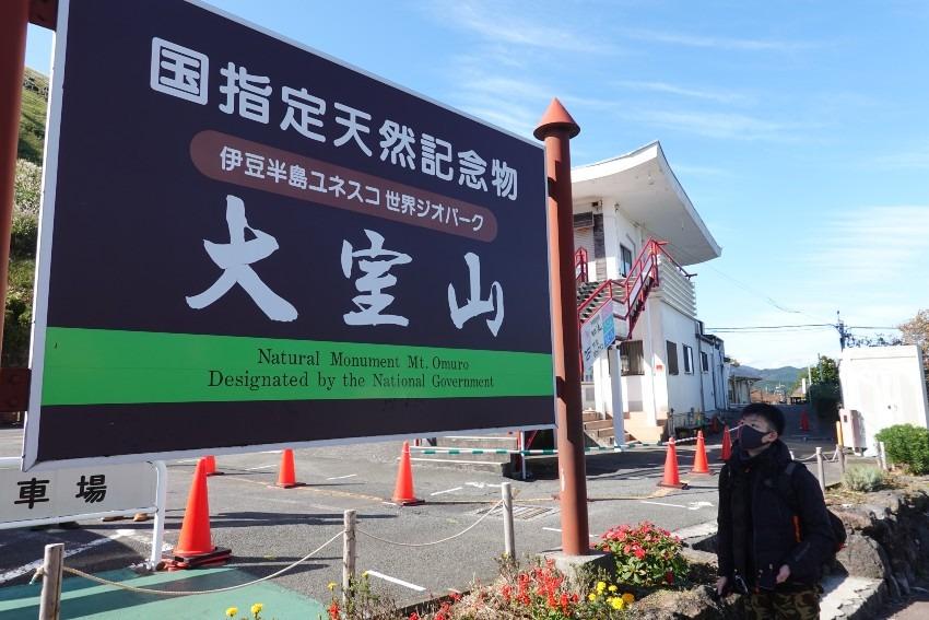 愛知~静岡ツーリングに行ってきました。(主に静岡)