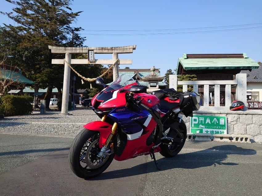 ぷらっと大歳神社(RR-R編)