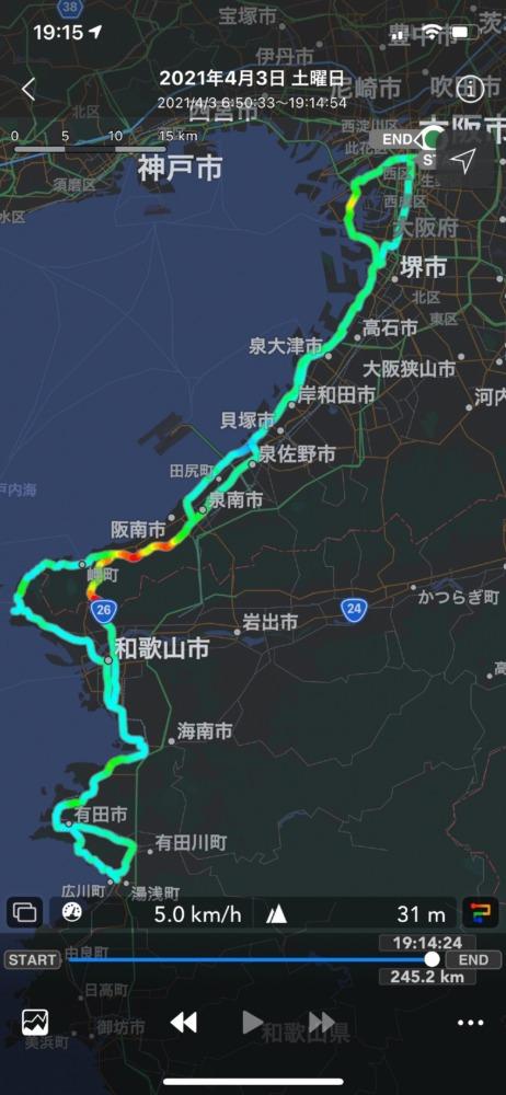和歌山 加太・湯浅へツーリング