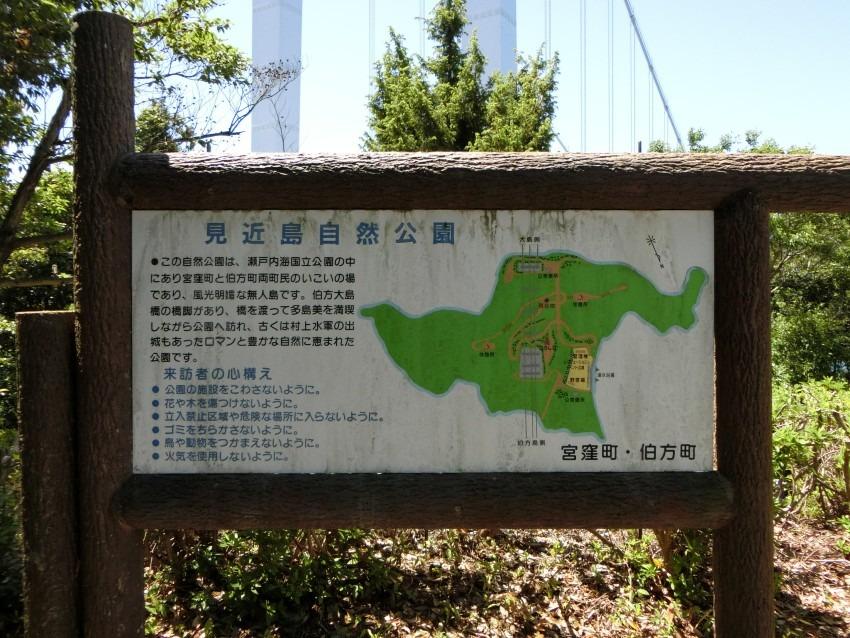 【LANTERNRIDERSプレゼント】見近島自然公園