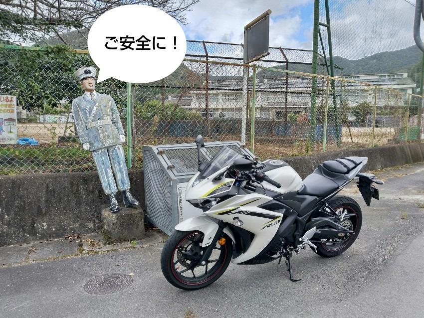 絶景ハンター@鬼女台展望休憩所